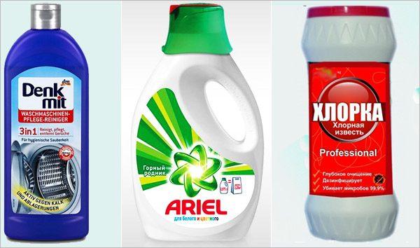 3 средства: очиститель для стиральной машины, «Ариэль
