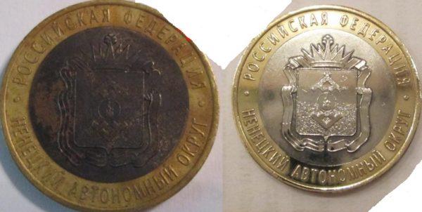 Чистка биметаллических монет