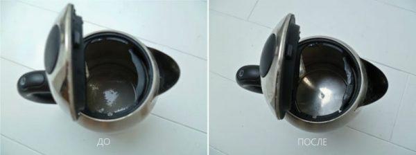 Результат чистки электрического чайника уксусом