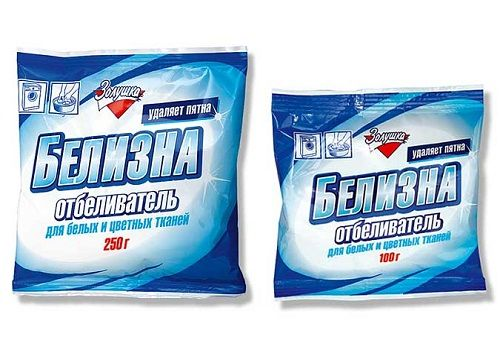 2 пакета с «Белизной»