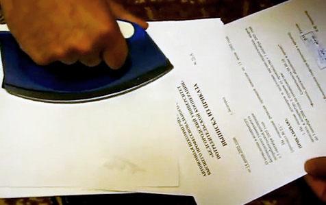 Пятно на документах