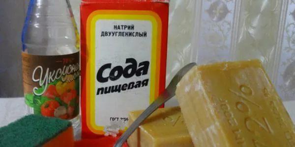 Сода, уксус, хозяйственное мыло