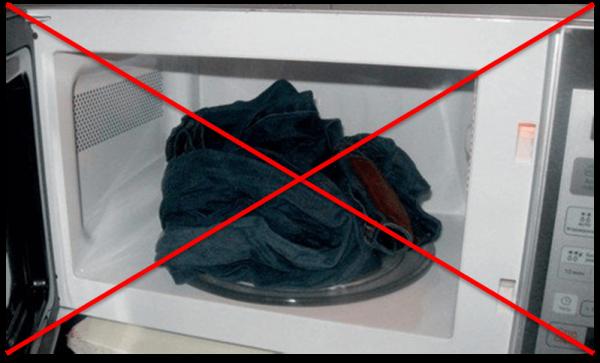 джинсы в микроволновке