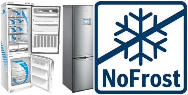 Система No Frost в холодильнике