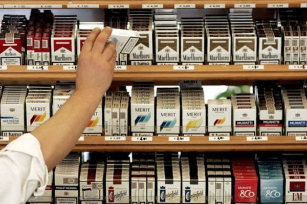 Прилавок с сигаретами