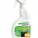Очиститель для плит и вытяжек Green&Clean