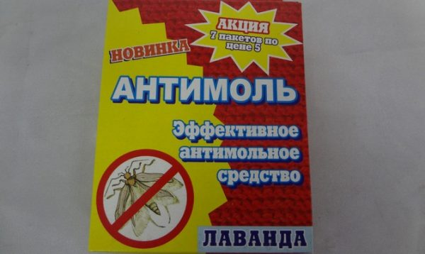 Упаковка Антимоля
