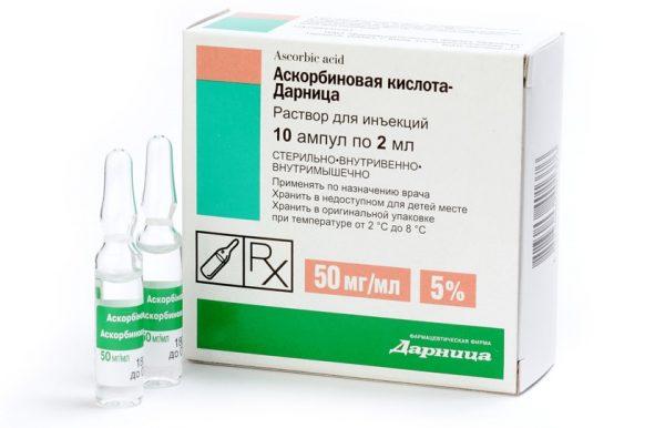 Аскорбиновая кислота в ампулах