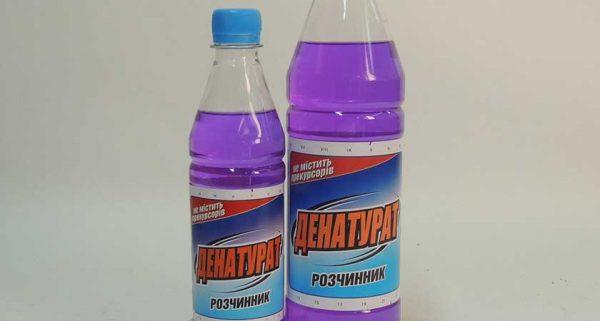 денатурат