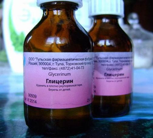 Два флакона с глицерином