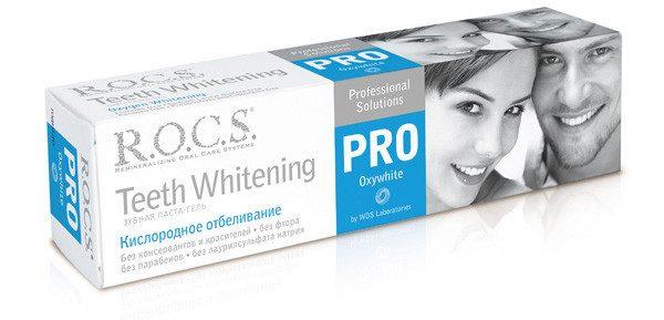 Коробка с зубной пастой ROCS