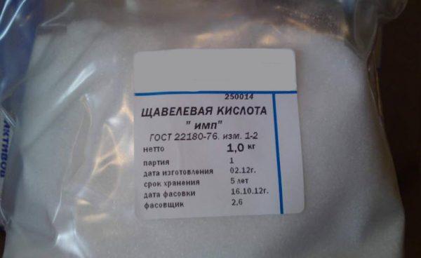 Пакет с щавелевой кислотой