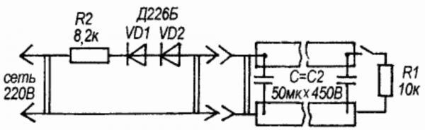 Схема электрической ловушки
