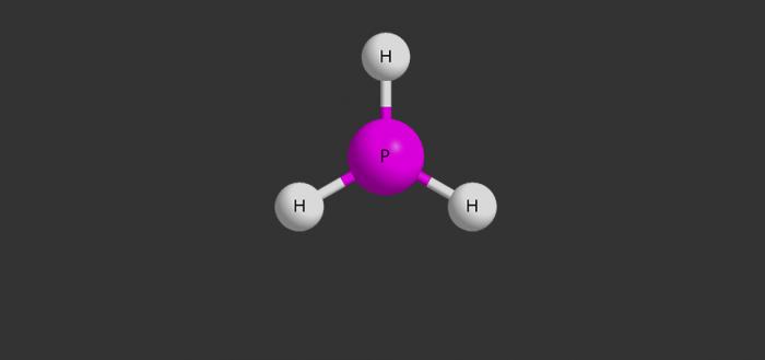 Молекула фосфорина